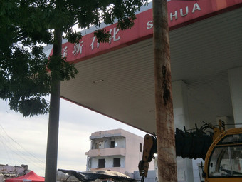 驿新石化加油站