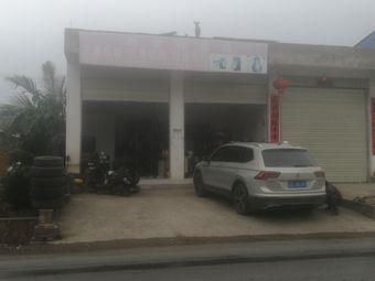 胜龙轮胎店