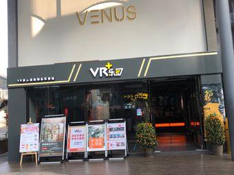 VR+乐园(渔人码头店)