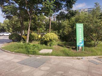 特来电充电站(扬州运河城市广场站)