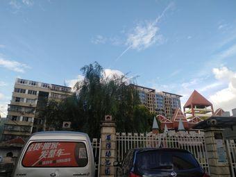 罗浮幼儿园