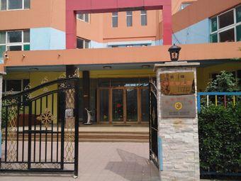德棉幼儿园