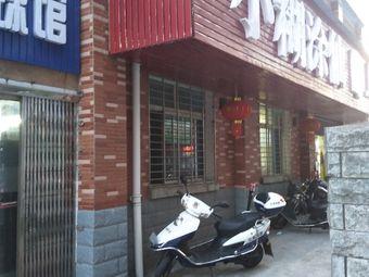 湘电羽毛球馆