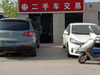 张子二手车交易