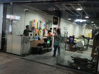 Overture 滑板体验中心