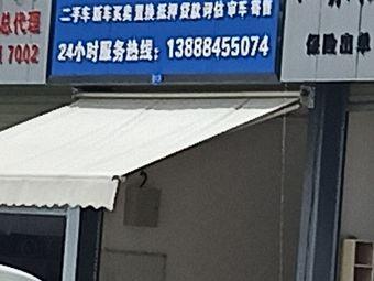 凌本汽车(龙泉店)