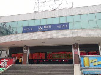 衡阳站售票厅