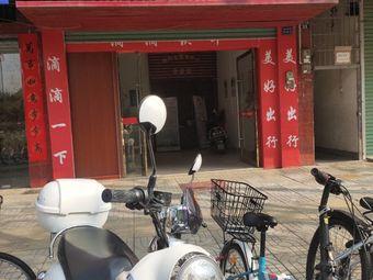 广聚车行网约车服务中心(红土地南康分部)