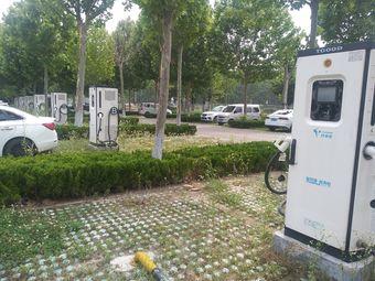 特来电汽车充电站(临沂三环大桥西侧祊河)