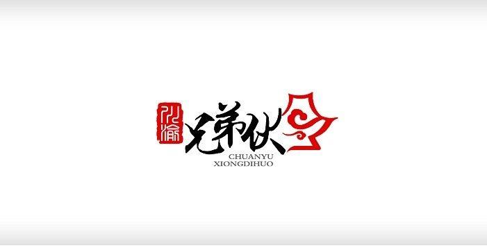 logo logo 标志 设计 矢量 矢量图 素材 图标 701_357