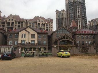 北京海嘉万豪伊顿幼儿园