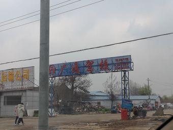 永城市广通驾校