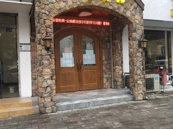北京哈普教育