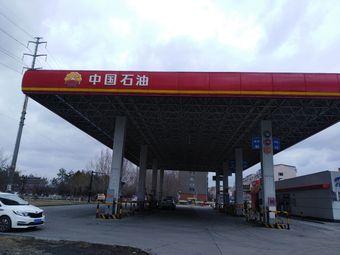 中国石油加气站