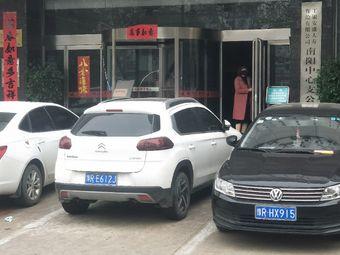 温州湾酒店-会议中心