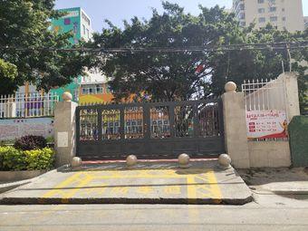晋江青阳中心幼儿园