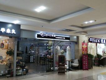 OX.AY学美化妆造型培训工作室(正邦广场店)