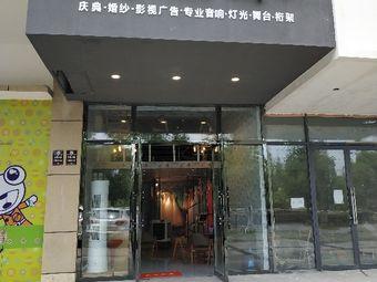 北广映画文化传播