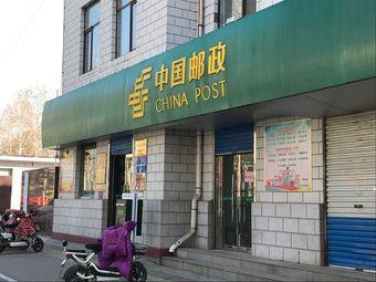 中国邮政火车票汽车票飞机票销售点(般阳路邮电支局)