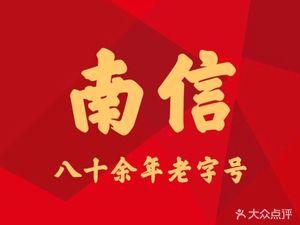 【最特色】来广州必须去的地方,不然白来了