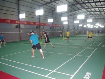 瑞城羽毛球俱乐部