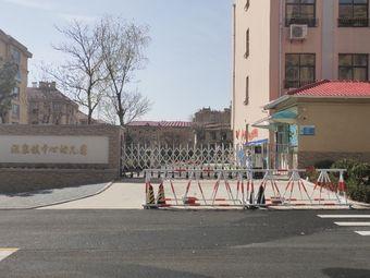 温泉镇中心幼儿园