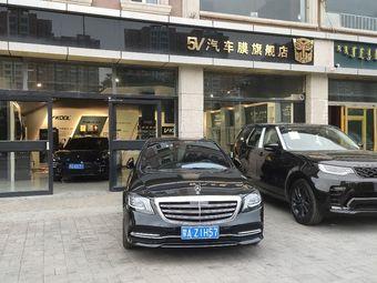 5V汽车膜旗舰店