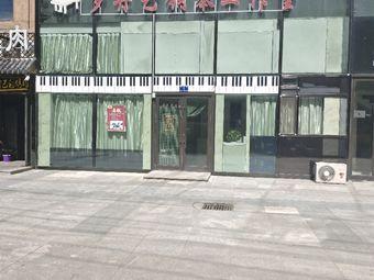 罗丹艺钢琴工作室