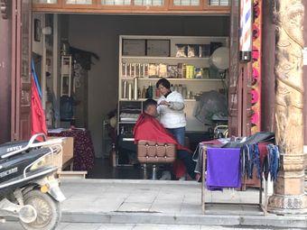 双凤理发店
