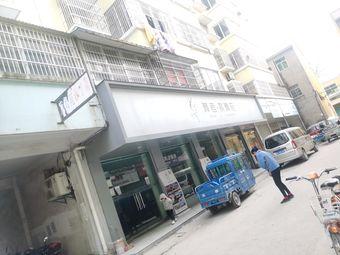 宸舞苑舞蹈培训中心