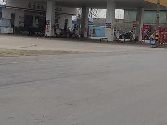 福海加油站