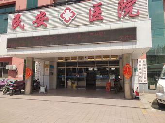 胶州市法医鉴定中心