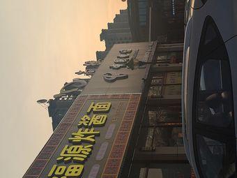 ABS东尚德青少年中心