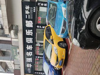 华强名车俱乐部二手车(赣县店)