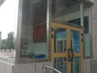 库尔勒铁路地区3D影院售票处