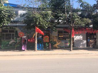 清泉嘉苑幼儿园
