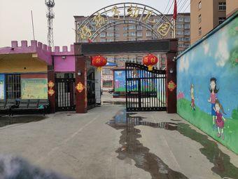 安阳市好孩子幼儿园(安丰分园)