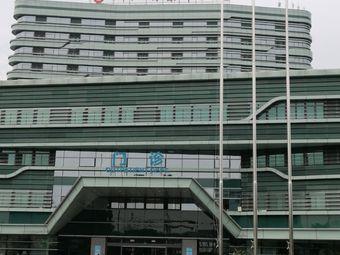 浙江省荣军医院嘉兴市第三医院健康管理中心