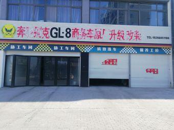 奔驰别克GL8商务车原厂升级改装
