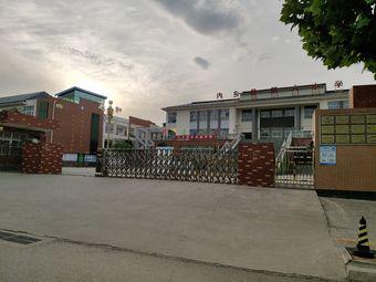 内乡县第六小学