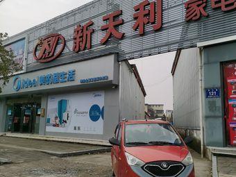 天利公司(江陵旗舰店)