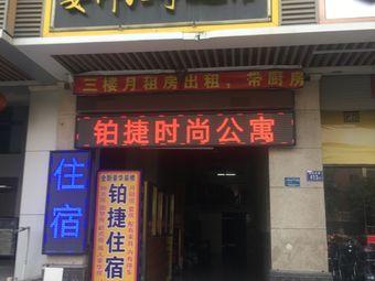 安邦跆拳道馆