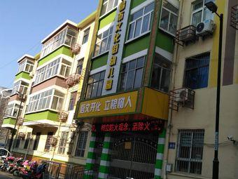 许昌市文化街幼儿园