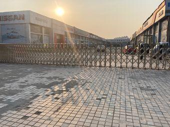 北汽威旺4S店