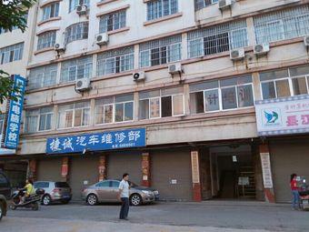 长江电脑学校会计培训