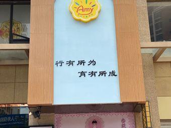 艾米早教亲子中心