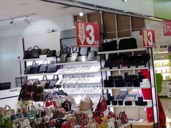 啄木鸟(五洲国际广场店)