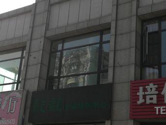 龙韵音乐培训中心