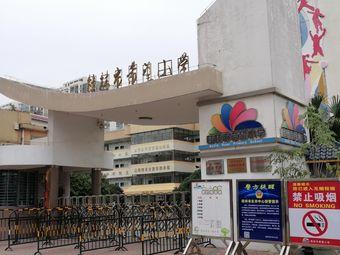 桂林市希望小学