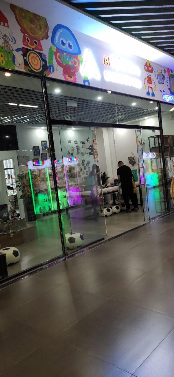 AI机器人体验中心